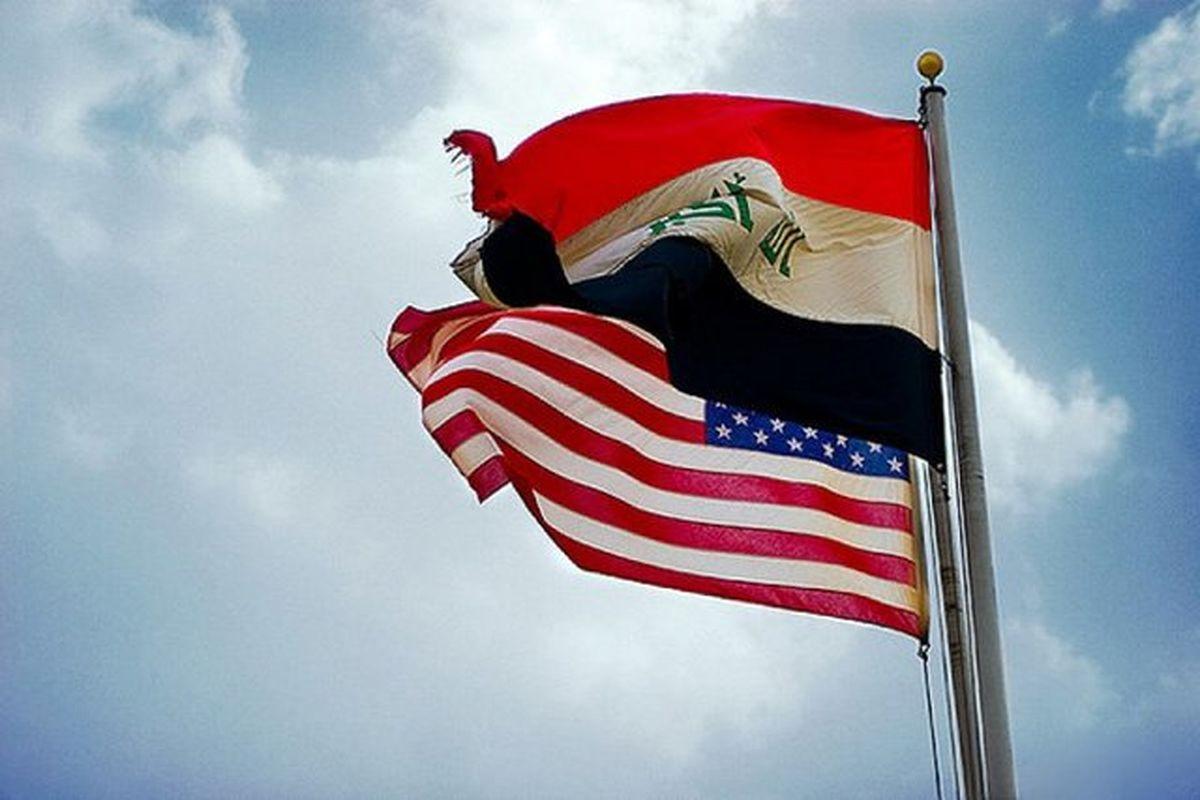 آمریکا معافیت عراق از تحریمهای ایران را چهار ماه تمدید کرد