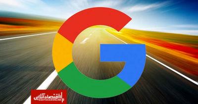 گوگل آبروی مایکروسافت را برد