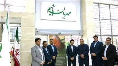 افتتاح شعبه عسلویه بانک قرض الحسنه مهرایران در استان بوشهر
