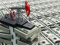 نگرانی نفت از مذاکرات شکننده در لیبی/ حذف 1.2میلیون بشکه از بازار