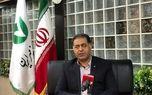 افزایش 10هزار میلیارد ریالی سرمایه بانک قرض الحسنه مهر ایران از محل سود انباشته