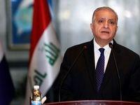 عراق: تحریمها ضد ایران را اجرا نمیکنیم