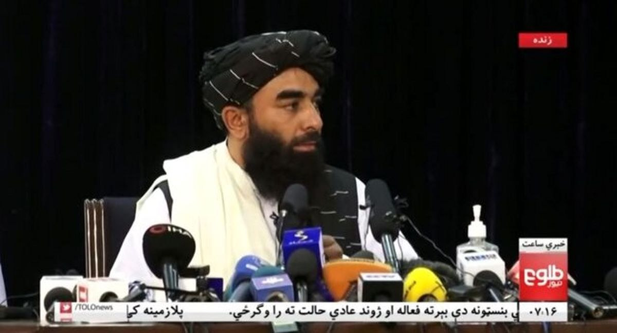 طالبان به دنبال روابط بهتر تجاری و دیپلماتیک با همه کشورها است