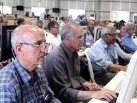 اعضای سازمان منافقین از طریق کامپیوترهای سوپرمدرن به جعل خبر میپردازند