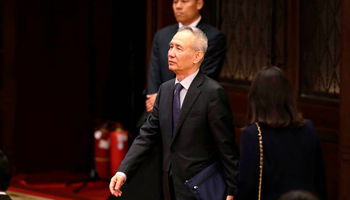 نمایندگان چین برای مذاکرات تجاری سطح بالا به واشنگتن رسیدند