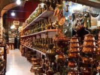 جاذبههای گردشگری اصفهان +تصاویر