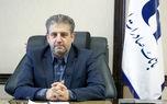 ٦٠ درصد تسهیلات بانک صادرات ایران به تولید اختصاص یافت