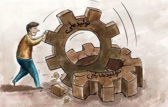 آرامش خاطر تولیدکنندگان؛ دستاورد اقتصادی دولت یازدهم