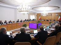 همکاری ایران و روسیه در حوزه بینالمللی اطلاعات/ گزارش سازمان برنامه و بودجه درخصوص رویکردهای بودجه سال 99بررسی شد