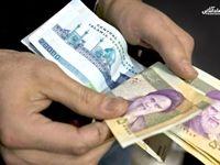 چهارمین مرحله حمایت معیشتی واریز میشود