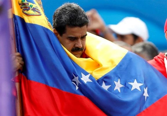تورم ونزوئلا ۴۶ هزار درصدی شد