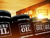قیمت سبد نفتی اوپک؛ ۴۰دلار و ۵۷سنت
