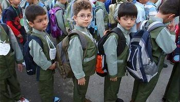 مدارس ابتدایی و مهدهای البرز یکشنبه تعطیل است