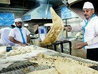 نانهای صنعتی سالمترند