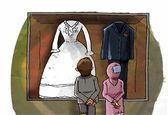 مدیریت توقعات در ازدواج!