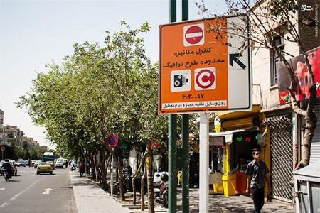 طرح جدید ترافیک از اول اردیبهشت در تهران اجرا میشود