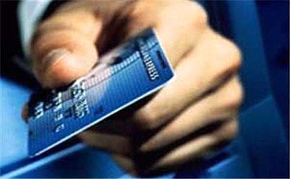 فرصت ثبت نام کارت اعتباری تا پایان اردیبهشت
