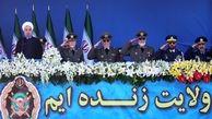 ارتش به کل ملت تعلق دارد