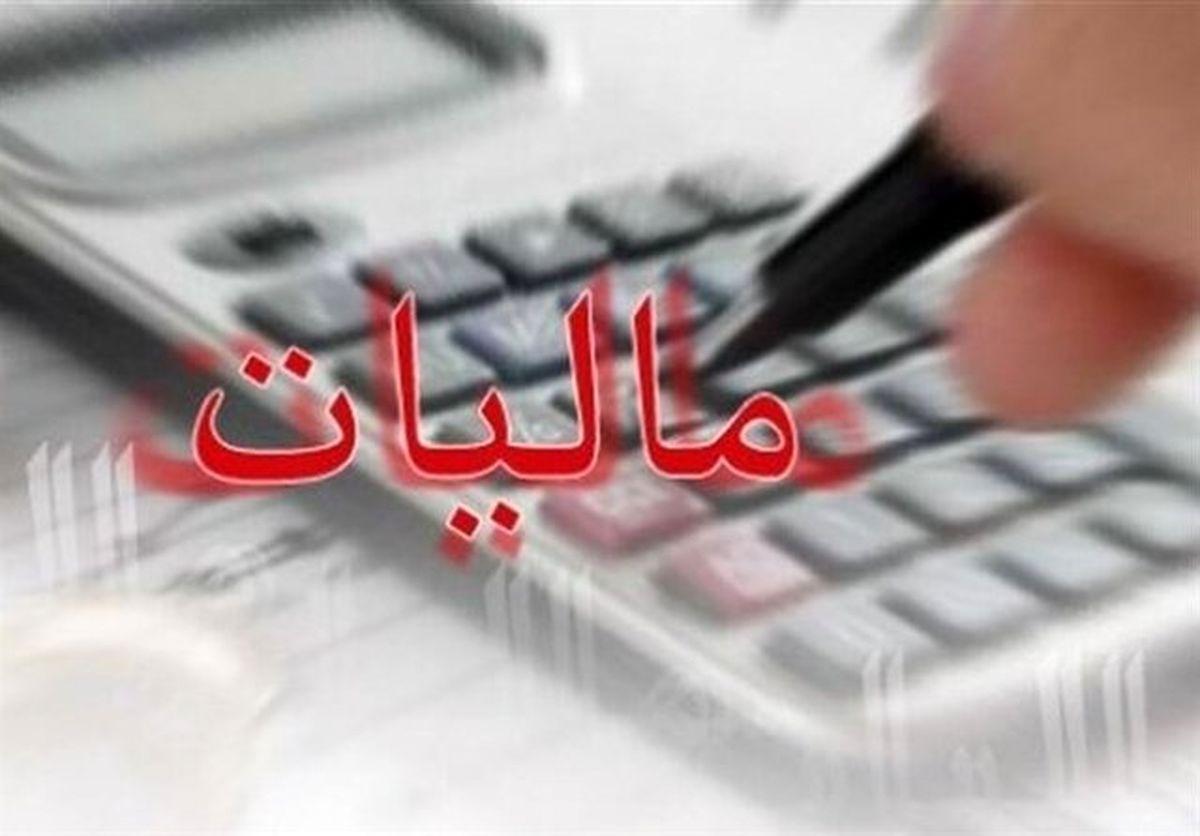 پرداخت سود بیش از ۱۸درصد، مشمول جریمه مالیات خواهد شد