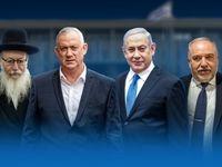 چه کسی پیروز انتخابات اسرائیل شد؟