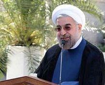روحانی: برای رابطه با دنیا آماده ایم