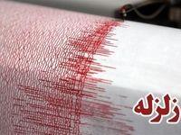 زلزله ۴ریشتری خوزستان را لرزاند