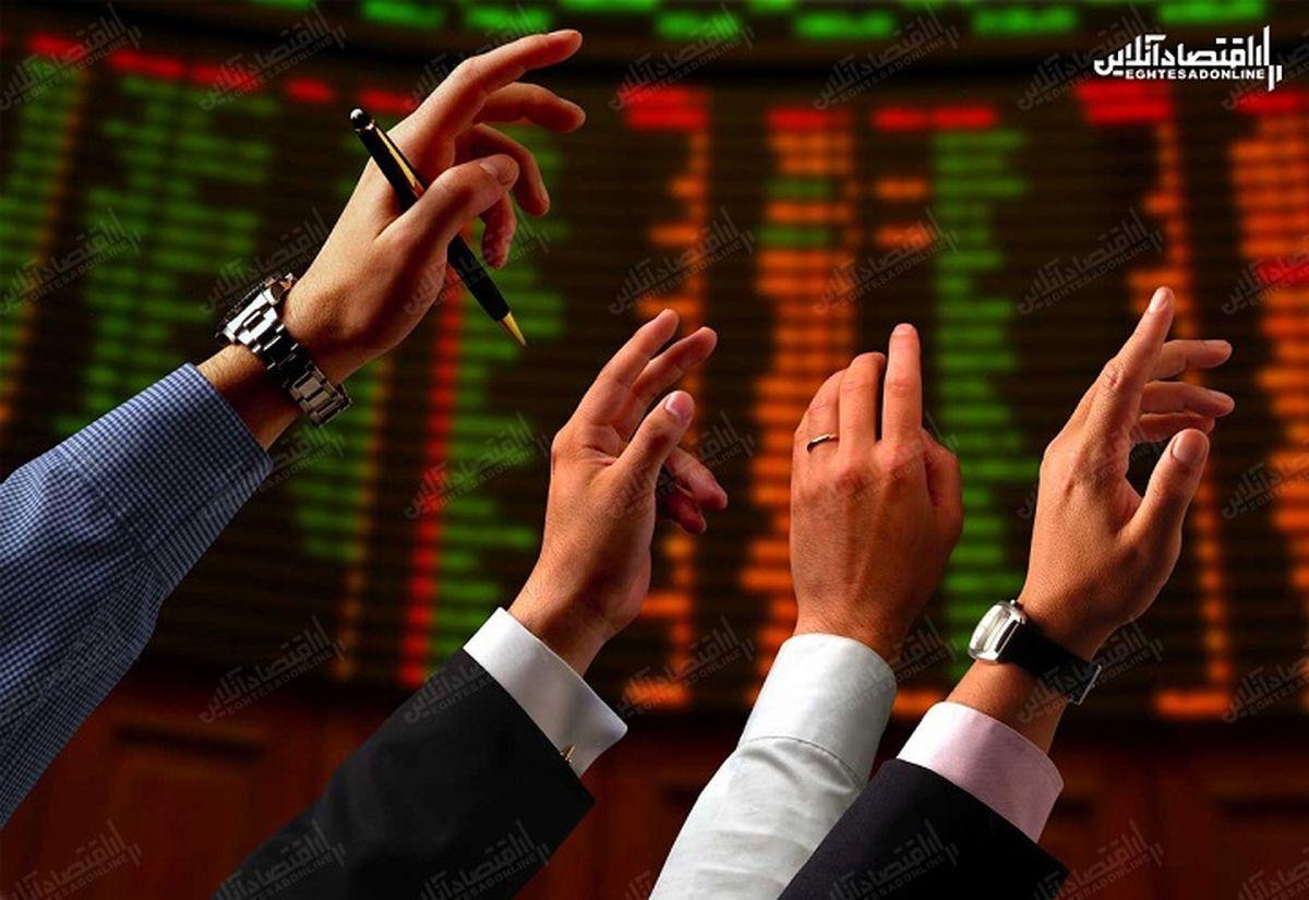 نمای بورس امروز در پایان نیمه اول معاملات/ تقلای بازار برای رسیدن به تعادل