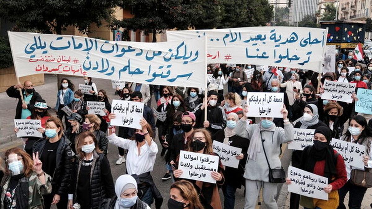 اعتراض زنان در بیروت +عکس