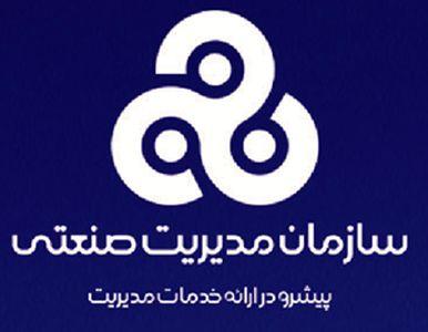 درآمد 20 غول صنعتی ایران