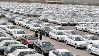سازمان استاندارد تعیین کننده قیمت خودرو نیست