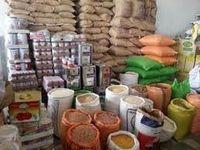 وضعیت خروج کالاهای اساسی از کشور عادی شده است/ ممانعت از عرضه کالاهای اساسی در محدوده مناطق آزاد