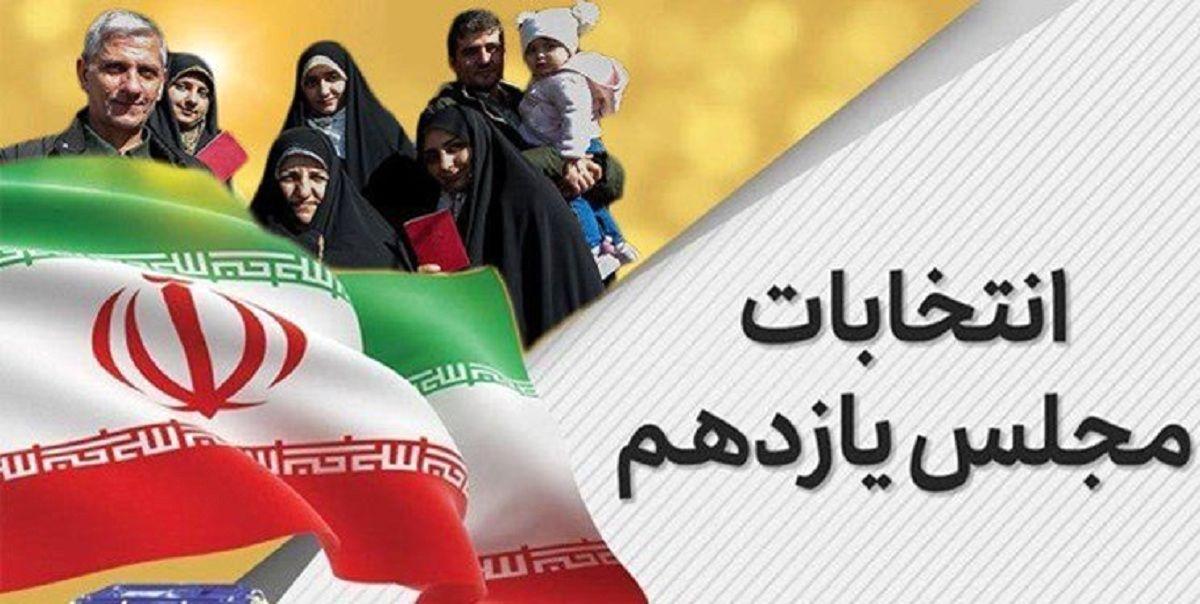 مهلت رای گیری دور دوم انتخابات مجلس تمدید شد