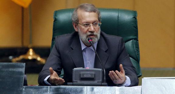 مأموریت لاریجانی به کمیسیون اصل۴۴ برای حمایت از کالای ایرانی/ بانکها دست به اصلاحات درونی بزنند