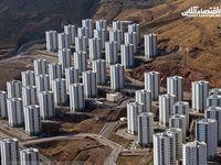 فروش ویژه عرصه مسکن مهر پردیس به مالکان آغاز شد