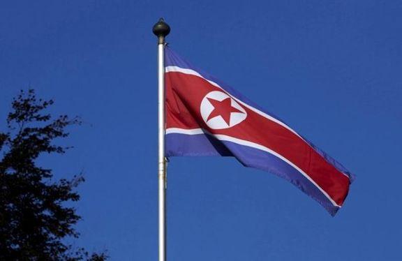 کرهشمالی برنامههای اتمی و موشکی خود را متوقف نکرد