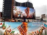 ضدآمریکاییترین دیوارنگاره میدان ولیعصر +عکس