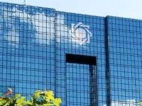 بررسی ویژگیهای منحصر به فرد بانکهای اسلامی
