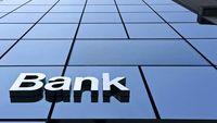 دریافت عوارض از بانکها غیرقانونی نیست/ همه املاک شهر استفادهکننده خدمات شهرداریاند
