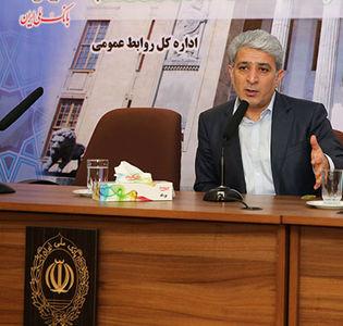 طراحی برنامه ویژه برای ارتقاء رضایت مشتریان بانک ملی ایران