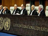 برگزاری دومین جلسه لاهه درباره مصادره داراییها ایران
