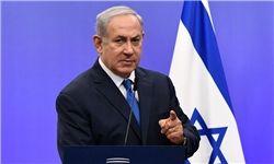 نتانیاهو خواستار فشار بیشتر به ایران شد
