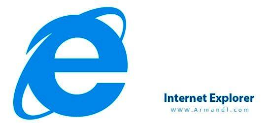 چگونه مرورگر اینترنت اکسپلورر را از ویندوز ۱۰ حذف کنیم؟