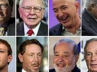ثروتمندترین افراد جهان را ببینید +تصاویر