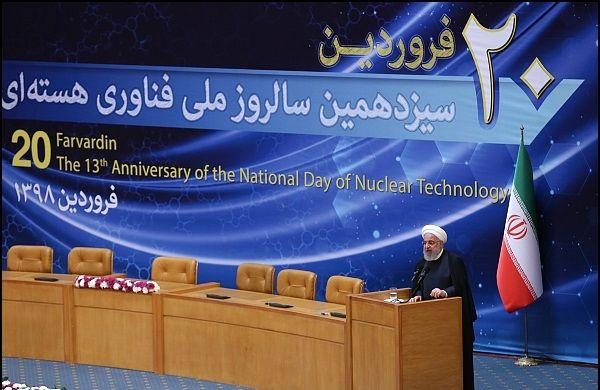روحانی در مراسم سال روز ملی فناوری هستهای