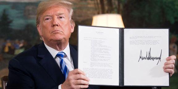 کاخ سفید: ترامپ معافیتهای نفتی ایران را تمدید نمیکند