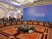 دور بعدی مذاکرات سه جانبه در آستانه برگزار میشود