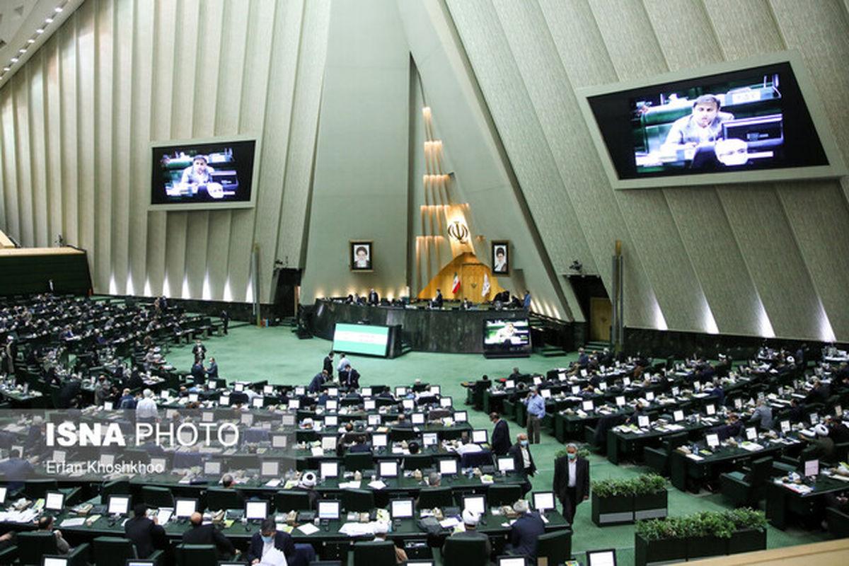 لیست وزرای پیشنهادی رییسی اعلام وصول شد