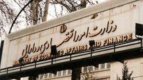 سال گذشته چقدر اوراق مالی اسلامی منتشر شد؟