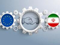 آمادگی برخی بانکهای اروپایی برای پیوستن به اینستکس