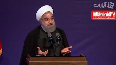 روحانی: شهر از سوداگری خانهسازی آغاز نمیشود +فیلم